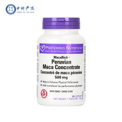 【加拿大原装进口】PN营养 玛卡90粒   3瓶