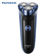 飞科(FLYCO)电动剃须刀刮胡须刀FS362