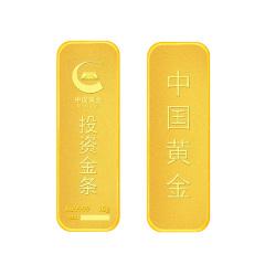 中国黄金9999黄金金砖10g薄片金条投资储值黄金金条