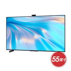 华为55英寸4K超薄智慧屏电视