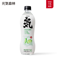 元気森林元气森林无糖0脂青 瓜苏打气泡水汽水饮料480ml *15瓶