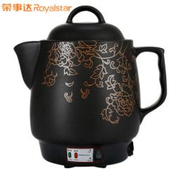 荣事达/Royalstar 优质陶土  一键智能  功能齐全。煎药壶YSH3502