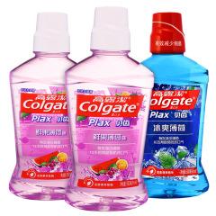 高露洁(Colgate)贝齿漱口水鲜果薄荷味500ml*2+冰爽薄荷味500ml*1