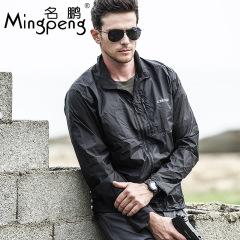 名鹏(Mingpeng)户外军迷春夏战术皮肤衣男 防晒衣外套防紫外线轻薄运动风衣