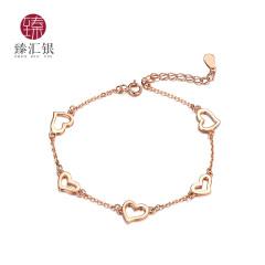 臻汇银 925银玫瑰金时尚心形手链 心心相印