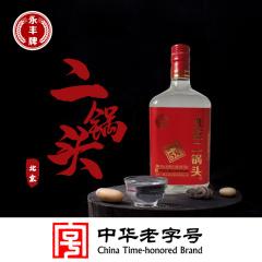 永丰牌北京二锅头红方58  42度清香型500ml