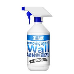 圣洁康除霉剂 去霉斑 墙面防霉剂 墙体除霉剂 家具木材除霉剂