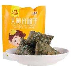 【端午节专享】迪雀 大黄米粽子 480g/袋 蜜枣味/豆沙味 多规格可选
