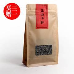 瓯叶红茶 武夷山桐木关正山小种 小种红茶 20克/袋