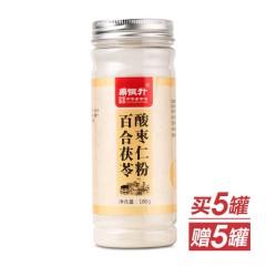 鼎恒升百合茯苓酸枣仁粉秒杀组