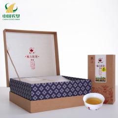 【中国农垦】大明山质量可溯源 红茶福六红芽200g 礼盒装