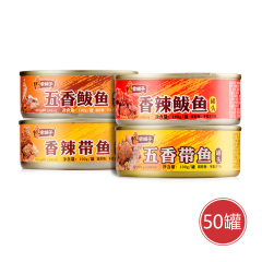 林家铺子带鱼鲅鱼罐头超值组