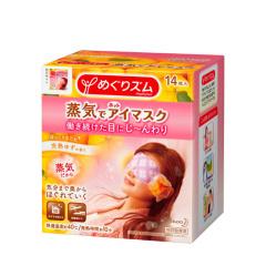 日本花王蒸汽眼罩柚子