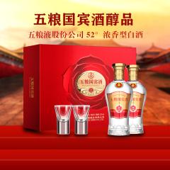 五粮液股份公司 五粮国宾酒醇品礼盒 52度浓香型白酒 500mL*2瓶
