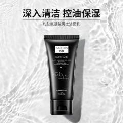 约肤氨基酸洗面奶60g深层清洁补水保湿控油透亮男士洁面乳