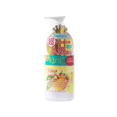 包邮Nursery 日本柚子卸妆乳180ml