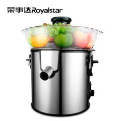荣事达(Royalstar)榨汁机 RZ-3818B 大容量