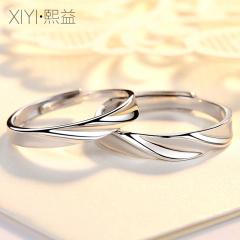 熙益 情侣戒指男女款对戒活口925银戒子指环爱语交织送女友爱人学生生日礼物