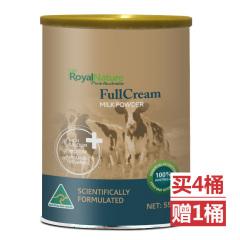 澳洲原装进口RN高钙全脂奶粉