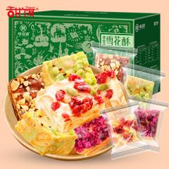 味滋源蔓越莓雪花酥奶香抹茶味整箱手工500g网红牛轧奶芙休闲食品