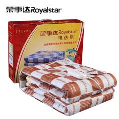 荣事达(Royalstar)单面花电热毯R1516 150x120cm 双螺旋发热