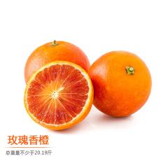 万州玫瑰香橙抢购组