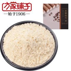 方家铺子 铁棍山药芡实粉120g/盒(12g*10)*4