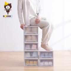 稻草熊中号内衣收纳盒