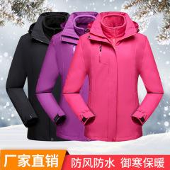 户外冲锋衣三合一新款防寒保暖棉服加绒加厚摇粒绒内胆登山服