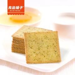 【良品铺子】酥脆薄饼(原味/海苔味)300g