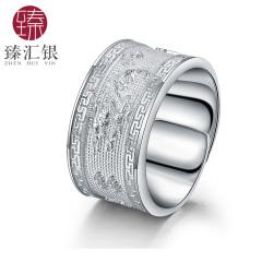 臻汇银 足银990祥龙男戒 民族风银戒指银饰品