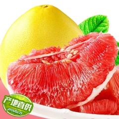 【新鲜水果】红心蜜柚  2个装 (4.5-5.2斤)