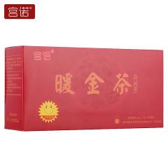 宫诺 暖金茶 2g*30袋/盒