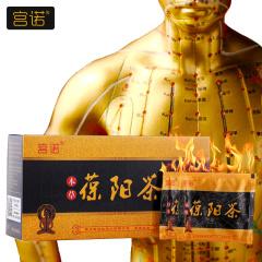 宫诺 葆阳茶 2g*30袋/盒