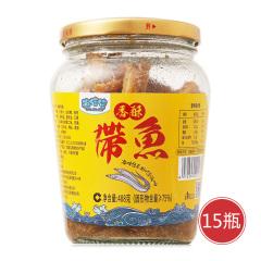 海佳佳香酥带鱼美味组 货号128170