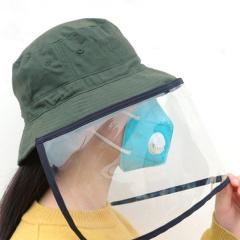 菱妢 可脱卸 防护防飞沫渔夫帽 防尘挡病毒遮阳防晒 两色可选 健康防护好物