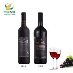 【中国农垦】西夏王 一品西夏 宁夏红酒 干红葡萄酒 (珍藏级750ml+臻选级赤霞珠750ml)