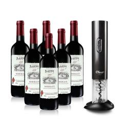 法国进口巴菲波尔多干红葡萄酒六支加赠启尔电动开瓶器优惠套组