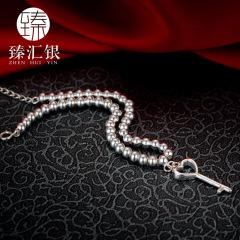臻汇银 S925圆珠钥匙日韩女生手链