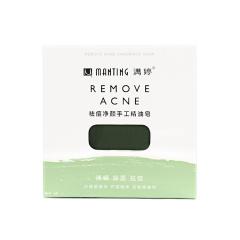 满婷祛痘净颜手工精油皂,100g/块*2块