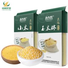 【中国农垦】北大荒 精品杂粮组合 玉米糁400g+小米400g
