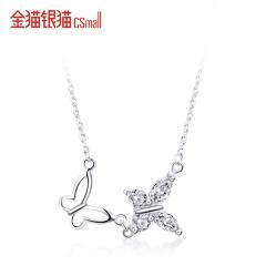 金猫银猫CSmall S925纯银镶嵌立方氧化锆项链女士吊坠水晶套链蝶舞锁骨链坠