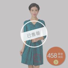 N.L3/4袖V领针织裙 货号112922