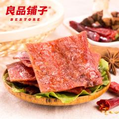 【特价】【良品铺子】风味猪肉脯自然片(香辣味/芝麻味)100g