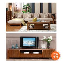 一善一品中式胡桃木沙发买赠组 货号121455