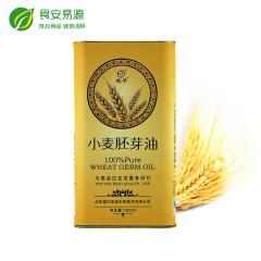 食用油 1000ml小麦胚芽油鲲华 天然维生素E基础油
