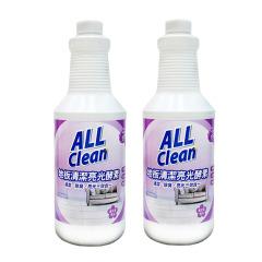 台湾多益得地板去污亮光剂2瓶装