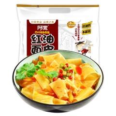 阿宽四川特色红油面皮 干拌面 酸辣味整箱105g*20包