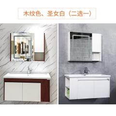 百芬尼不锈钢智能浴室柜大全套