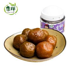 康辉黑糖加应子120g/罐 有核李子蜜饯凉果梅子果脯果肉办公室零食